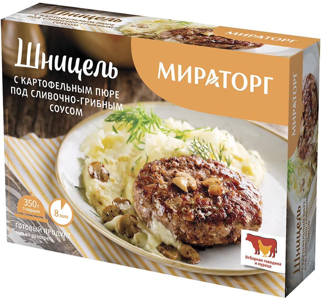 Шницель с картофельным пюре под сливочно-грибным соусом Мираторг, 350 г шницель с картофельным пюре под сливочно грибным соусом мираторг 350 г