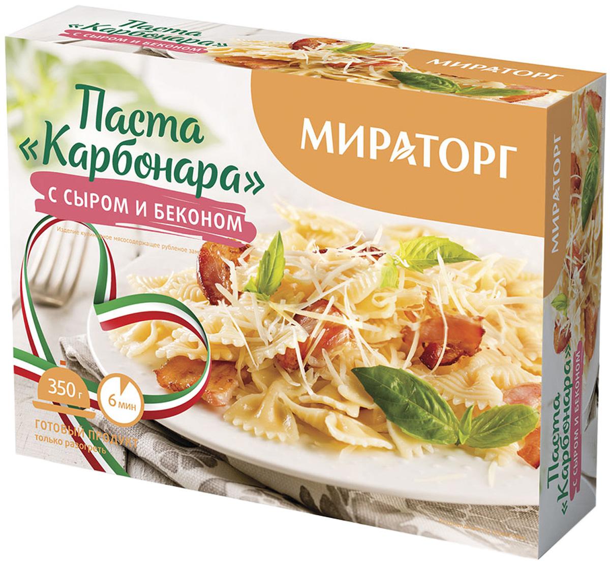 Паста Карбонара с сыром и беконом, Мираторг 350 г naturaliber живая паста из ядер арахиса 225 г