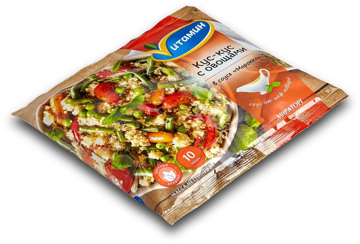 Кус-кус с овощами в соусе Марокко Vитамин, 400 г, Мираторг
