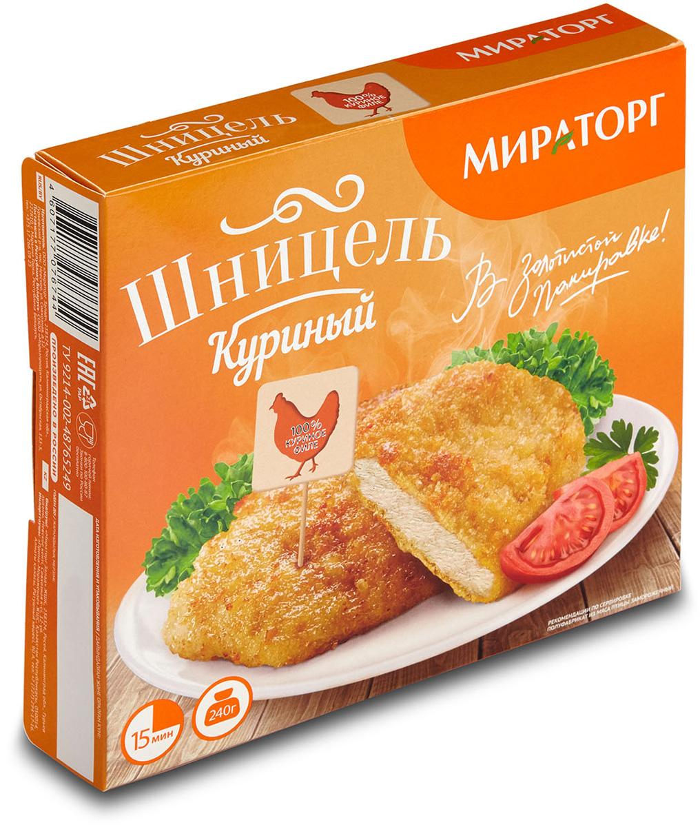 Шницель куриный Мираторг, 240 г кунжутное семя белое обжаренное 100 г индия
