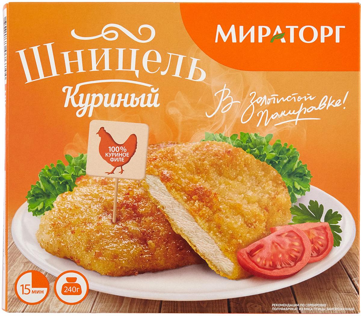 Шницель куриный Мираторг, 240 г.