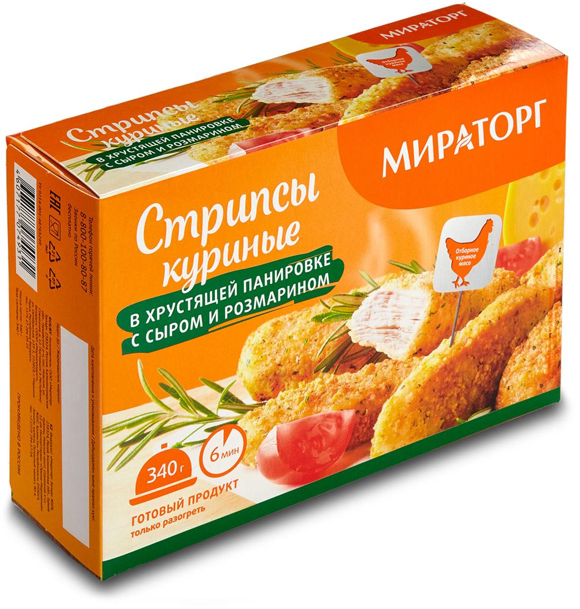 Стрипсы куриные в хрустящей панировке с сыром и розмарином Мираторг, 340 г