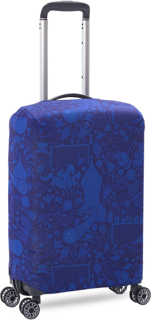 Чехол на чемодан KonAle Фифа, размер S (высота чемодана: до 55 см)