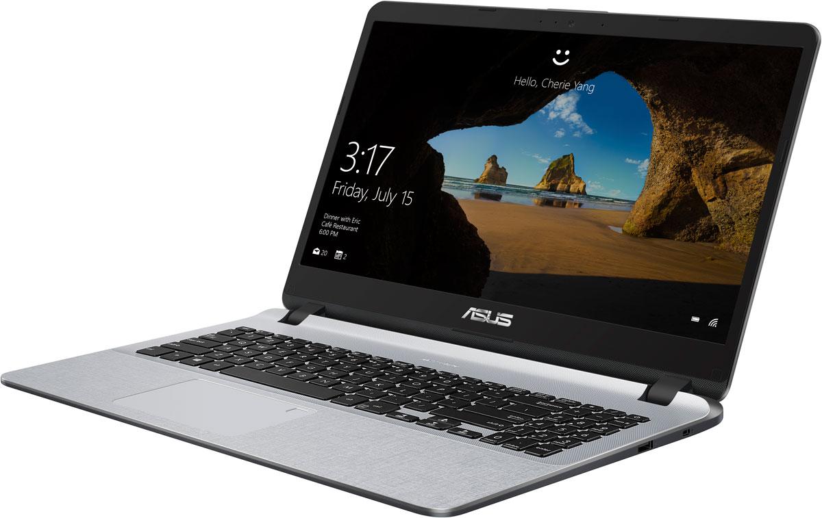 ASUS X507MA, Grey (X507MA-EJ012T)