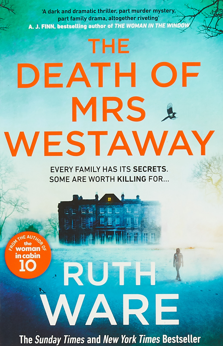 DEATH OF MRS WESTAWAY, THE(A/I/E a maze of death