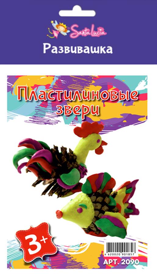 Santa Lucia Набор для изготовления игрушек Пластилиновые игрушки поделки из пластилина
