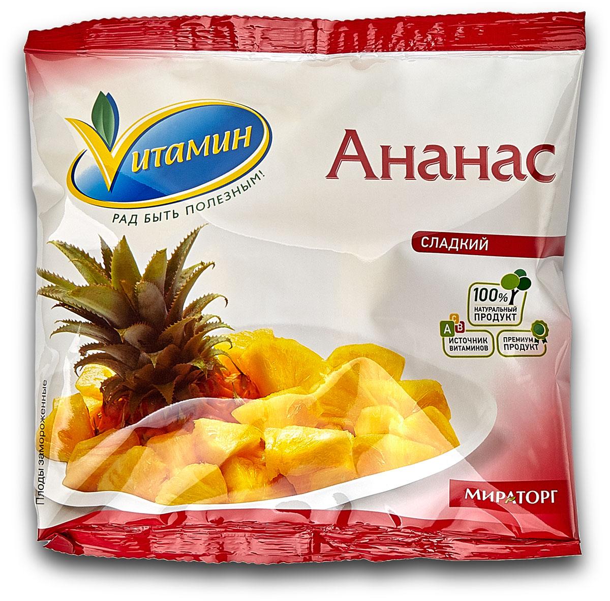 Ананас сладкий Vитамин, 300 г аминокислоты prime kraft bcaa 2 1 1 ананас 150 г