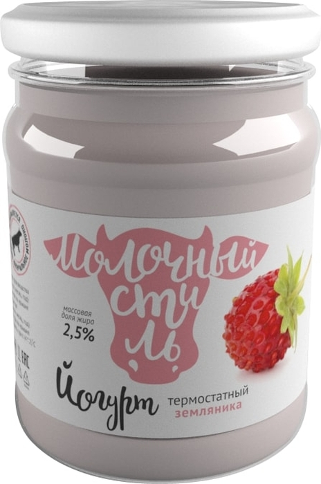 Молочный стиль Йогурт Земляника 2,5%, 125 г молочный стиль йогурт с абрикосом 2 5% 250 г
