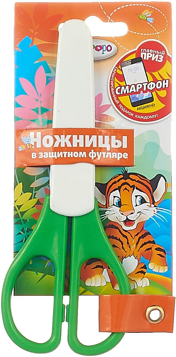 Limpopo Ножницы детские Limpopo Джунгли с пластиковыми ручками цвет зеленый 13,5 см канцелярия milan ножницы детские 13 4 см