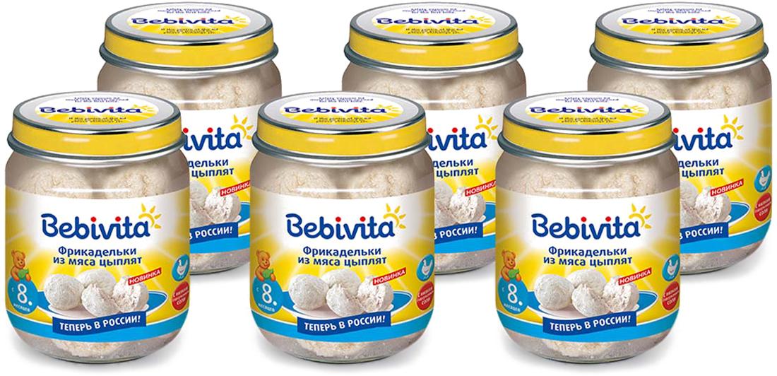 Bebivita пюре фрикадельки из мяса цыплят, с 8 месяцев, 6 шт по 125 г вафли акульчев мягкие мяфли 125г