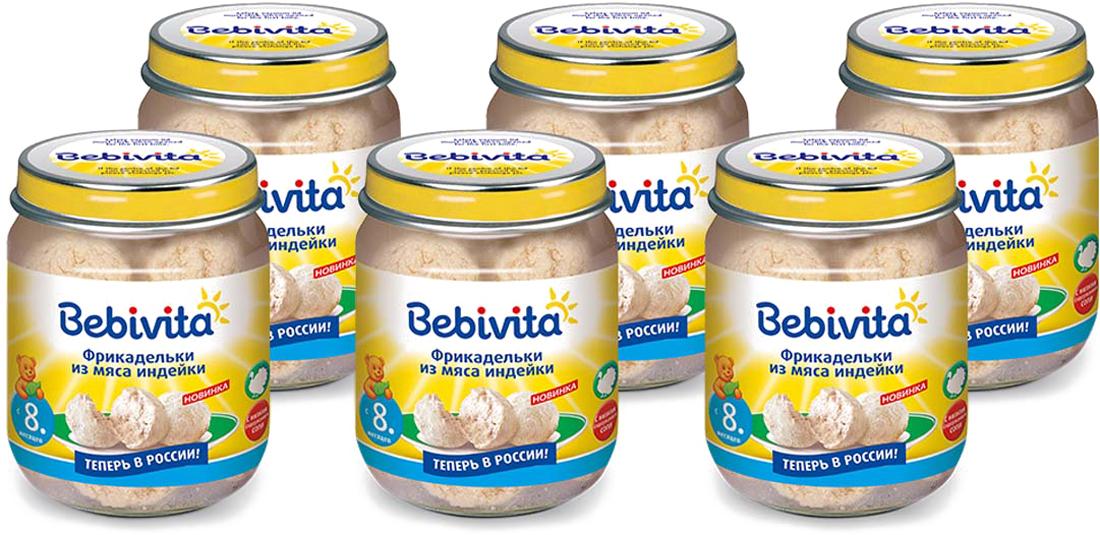 Bebivita пюре фрикадельки из мяса индейки, с 8 месяцев, 6 шт по 125 г вафли акульчев мягкие мяфли 125г
