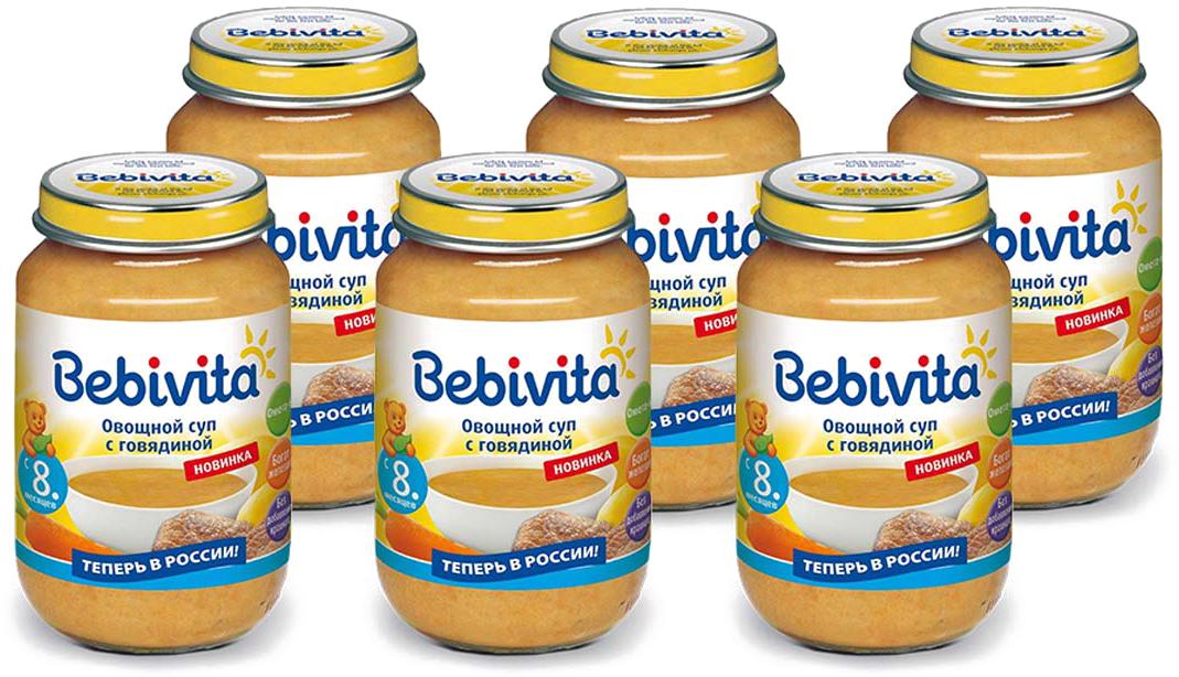 Суп Bebivita Овощной с говядиной с 8 мес. 190 г. Для детей постарше бренд Bebivita специально выпускает пюре с кусочками продуктов, благодаря которым ребенок постепенно привыкает к более твердой пище и развивает жевательные навыки. Основу пюре составляет морковь, картофель, мясо индейки, брокколи и кукурузное масло. Морковь богата бета-каротином, йодом, солями кальция, фосфора, железа, а также эфирные маслами и фитонцидами. Морковь способствует улучшению состояния кожных покровов, слизистых оболочек и зрения. Ее используют при заболеваниях сердечно-сосудистой системы, печени и почек, при стрессе и малокровии. Картофель, богатый растительным белком и углеводами, является главным поставщиком энергии. Также в его состав входят витамины С, В1, В2, В6, РР, К и различные минеральные вещества. Брокколи содержит железо и кальций, а морковка богата витаминами А, Е и D. Комбинация овощей и мяса - это соединение жизненно-важных микро- и макроэлементов, витаминов и минералов. В говядине содержится мощный запас белка, необходимого материала для развития мышц, а в овощах - запас витаминов А, В, С, калия, магния, фосфора - элементов, обеспечивающих нормальное функционирование организма в целом.  Особенности: С низким содержанием соли. Кукурузное масло – источник ценных ненасыщенных жирных кислот Омега-6, которые важны для сбалансированного питания. Богат железом – важным элементом для кроветворения и умственного развития. Пюре с маленькими кусочками – для развития жевательных навыков Вашего малыша. Без глютена. Без добавления крахмала. Не содержит молочный белок. Без ароматизаторов, консервантов, красителей, и ГМО.