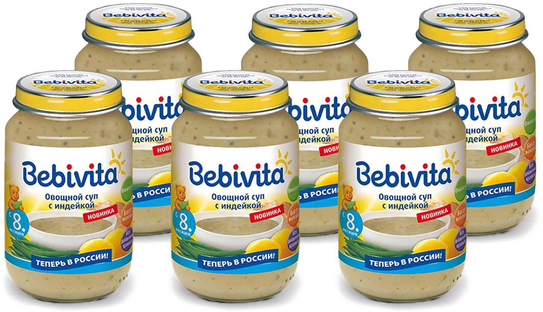 Bebivita суп-пюре овощной с индейкой, с 8 месяцев, 6 шт по 190 г увелка фасоль красная 450 г