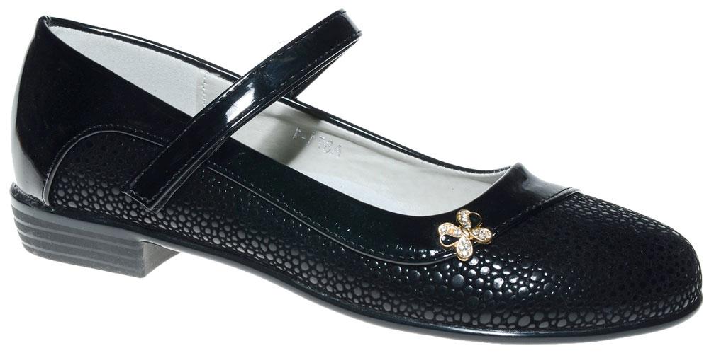 Туфли для девочки Канарейка, цвет: черный. A871-1. Размер 32
