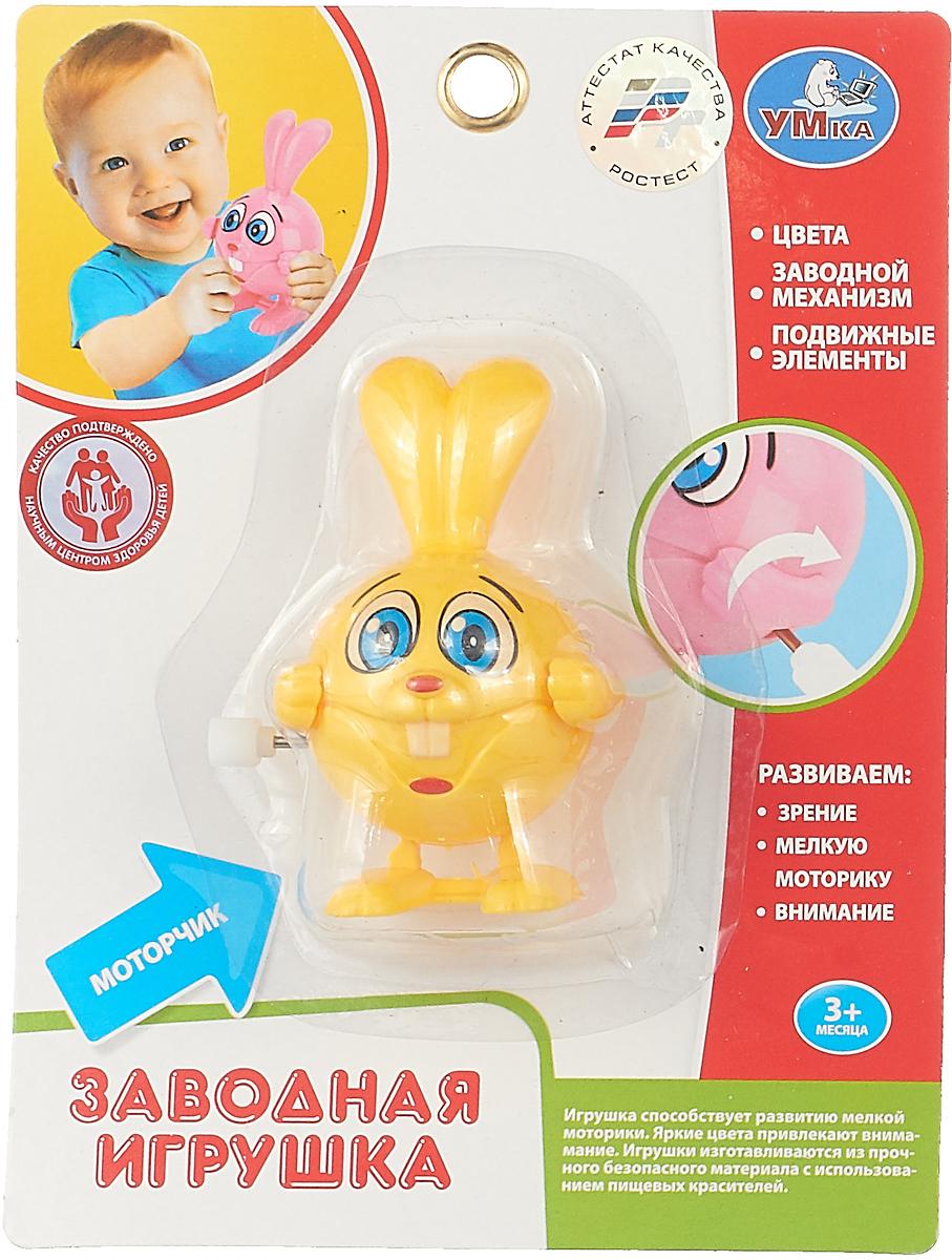 Играем вместе Заводная игрушка цвет желтый B1592003-R игрушка для ванны играем вместе утка заводная