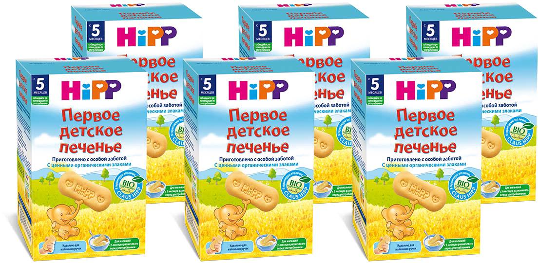 Hipp печенье первое детское, с 6 месяцев, 6 шт по 150 г milka шоколад chips ahoy молочный шоколад с кусочками печенья 100 г