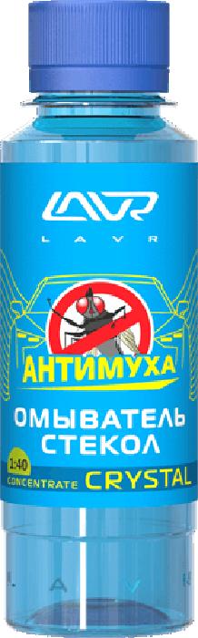 Купить Омыватель стекол LAVR Crystal , анти-муха, концентрат, 120 мл