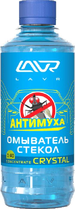 Купить Омыватель стекол LAVR Crystal , анти-муха, концентрат, 330 мл