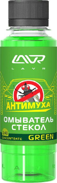 Купить Омыватель стекол LAVR Green , анти-муха, концентрат, 120 мл