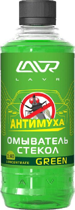Купить Омыватель стекол LAVR Green , анти-муха, концентрат, 330 мл