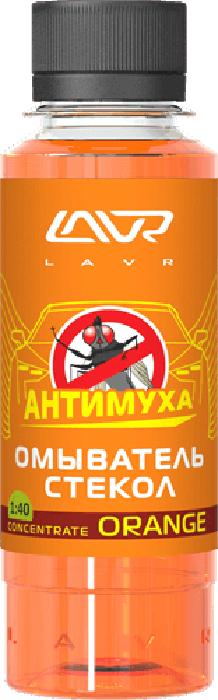 Купить Омыватель стекол LAVR Orange , анти-муха, концентрат, 120 мл