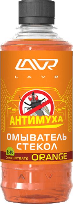 Купить Омыватель стекол LAVR Orange , анти-муха, концентрат, 330 мл