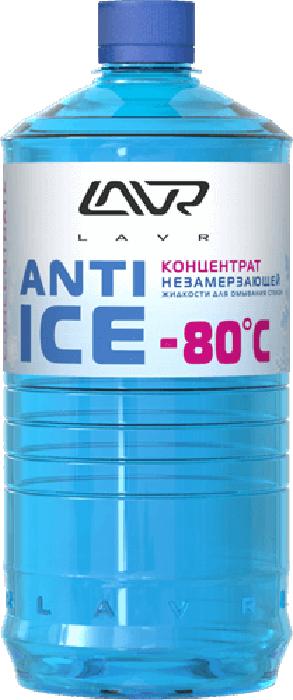 Купить Незамерзающий омыватель стекол LAVR Anti-ice , -80 C, концентрат, 1 л