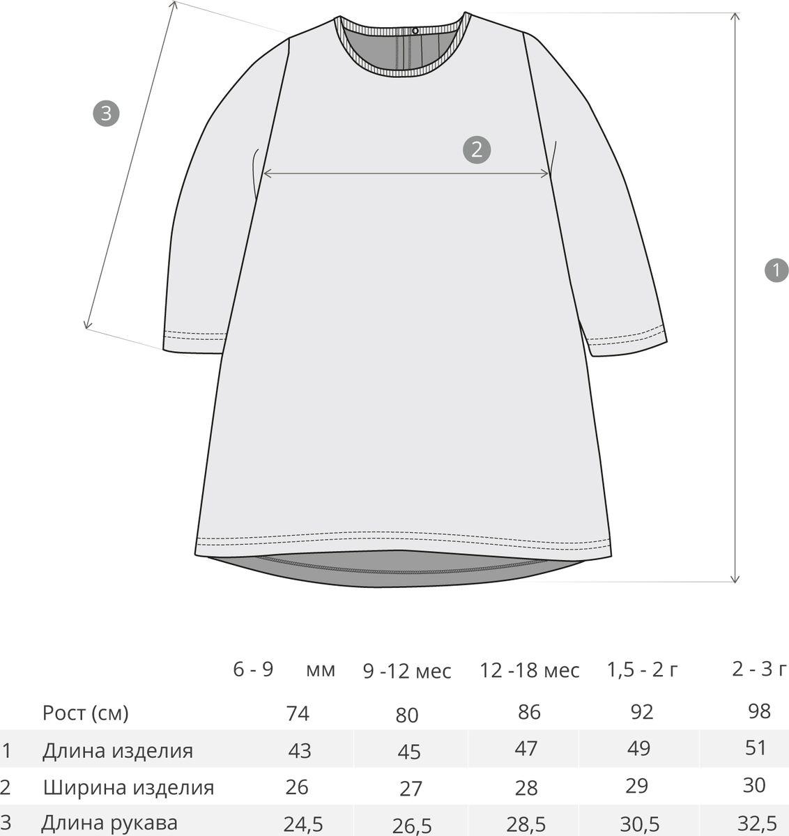 Платье Bossa Nova Клюква, цвет:  сиреневые цветы.  146Б-487.  Размер 74 Bossa Nova