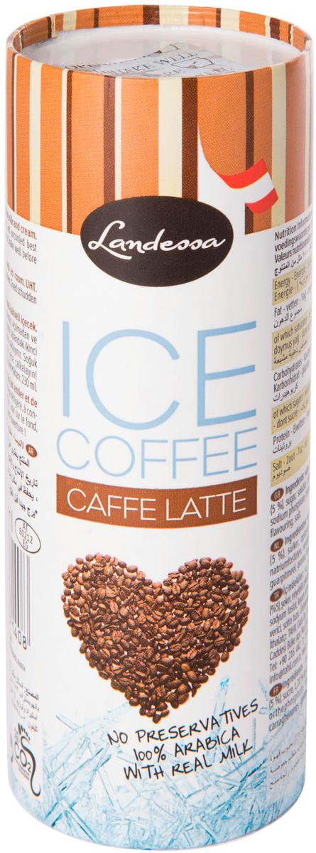 Landessa Кофейный напиток Ice Coffe Латте с молоком, 230 мл кофейный напиток santafe со сливками 175мл