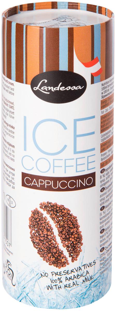 Landessa Кофейный напиток Ice Coffe Капучино с молоком, 230 мл starbucks frappuccino mocha молочный кофейный напиток 1 2