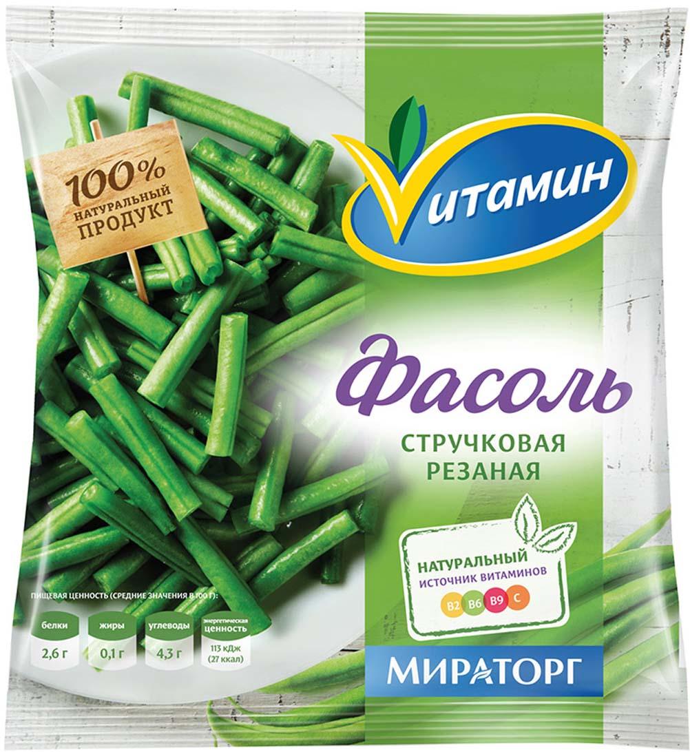 Фасоль стручковая резаная Vитамин, 400 г, Мираторг