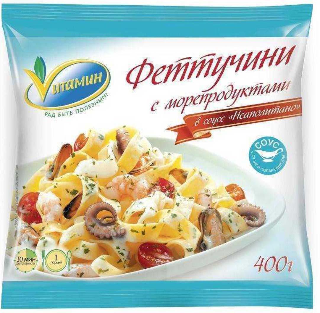 Феттучини с морепродуктами в соусе Неаполитано Vитамин, 400 г шницель с картофельным пюре под сливочно грибным соусом мираторг 350 г
