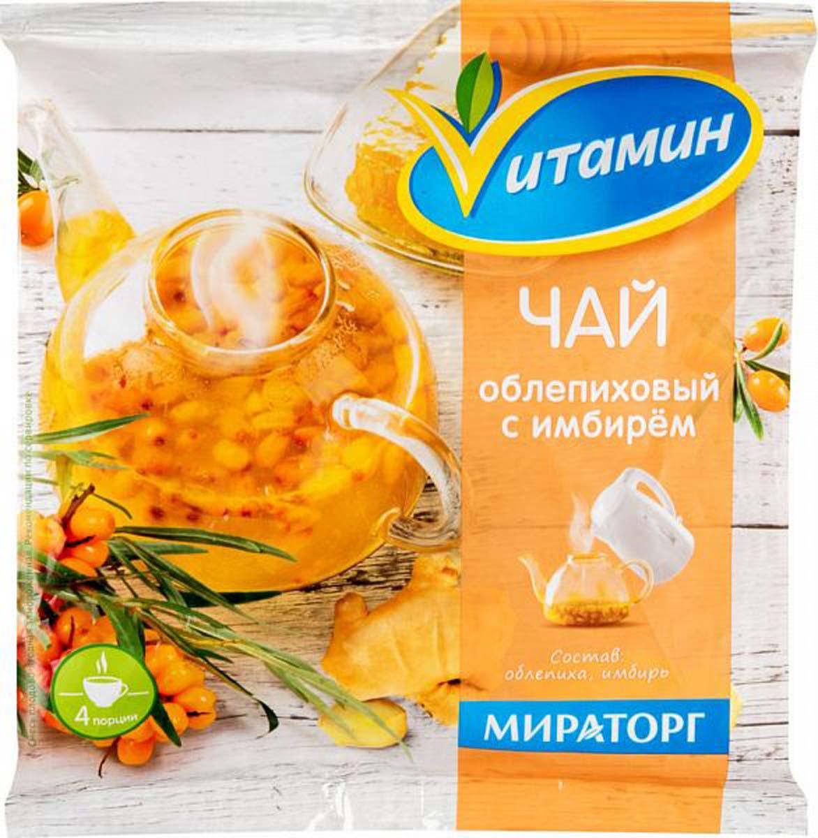 Чай облепиховый с имбирем Vитамин, 300 г