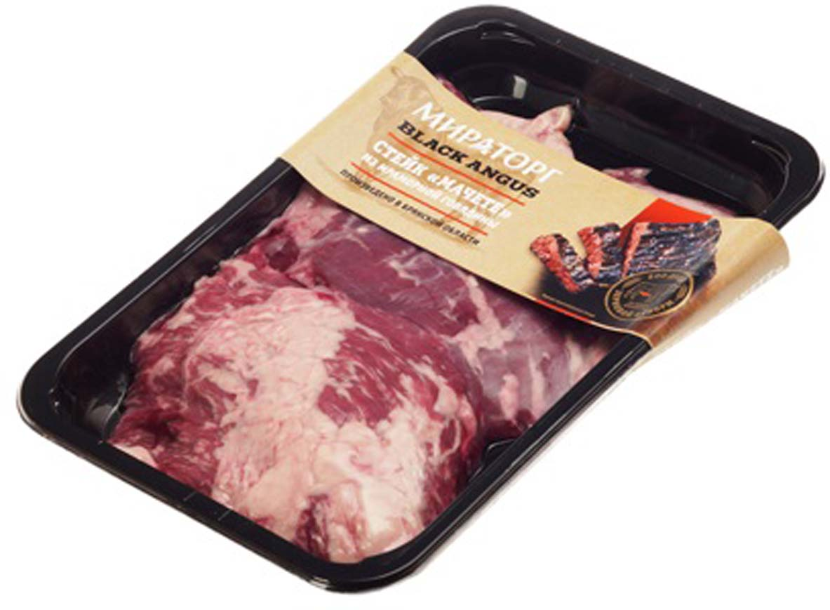 Стейк Мачете из мраморной говядины Black Angus Мираторг, 480 г