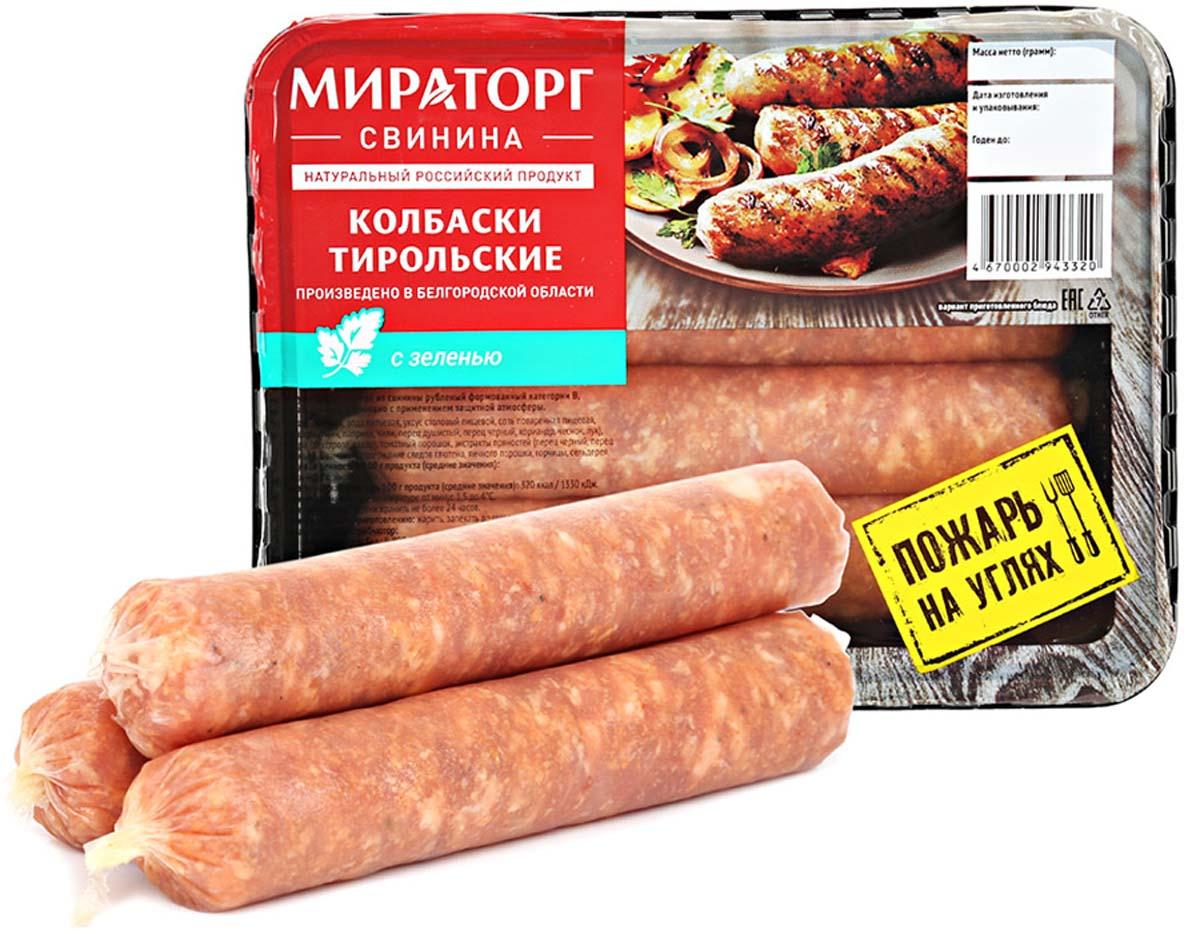 Колбаски Тирольские, свиные Мираторг, 400 г