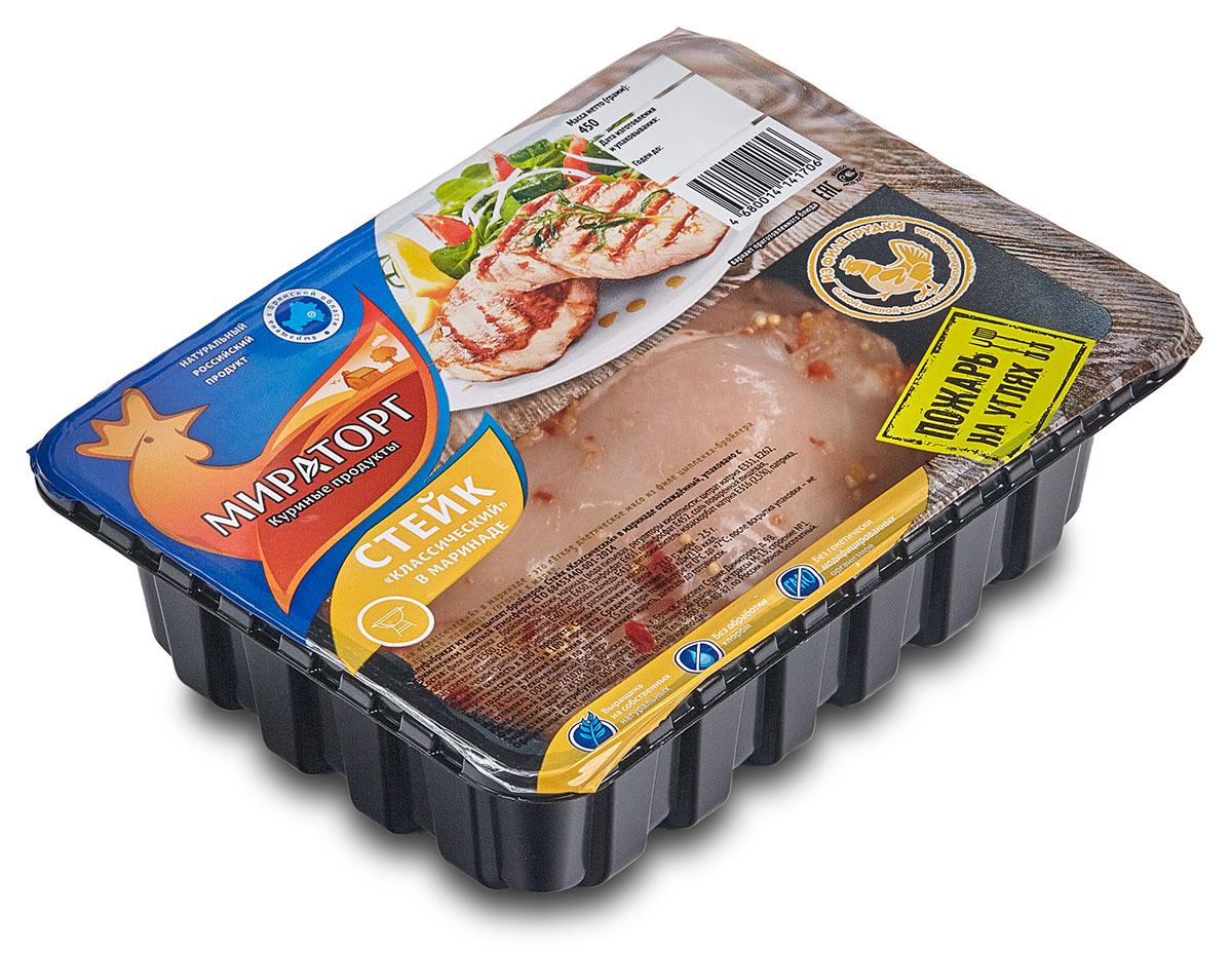 Стейк Классический из мяса цыпленка-бройлера в маринаде Мираторг, 450 г росин в два цыпленка