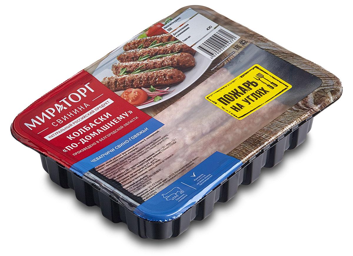 Чевапчичи колбаски по-домашнему Мираторг, 300 г delphi лютеница по домашнему 300 г