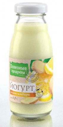 Полезные продукты Йогурт резервуарный Мята 1,5%, 190 г. полезные продукты йогурт клюква малина 2 5% 165 г