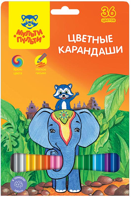 Мульти-Пульти Набор цветных карандашей Енот в Индии 36 цветов карандаши восковые мелки пастель мульти пульти карандаши цветные трехгранные енот в испании 18 цветов