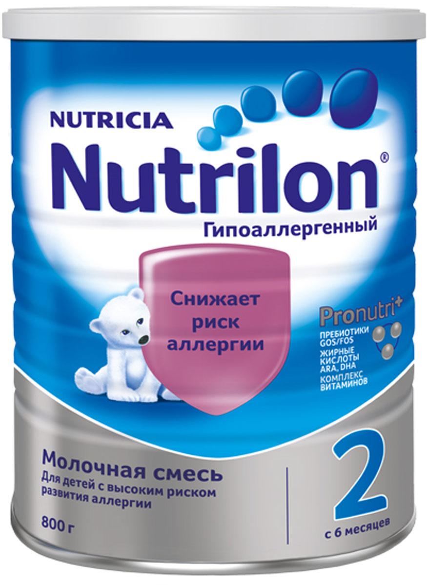 Смесь Nutrilon Гипоаллергенный 1, 800 г фрисолак голд пеп смесь на основе глубоко гидролизованных белков молочной сыворотки 400 г