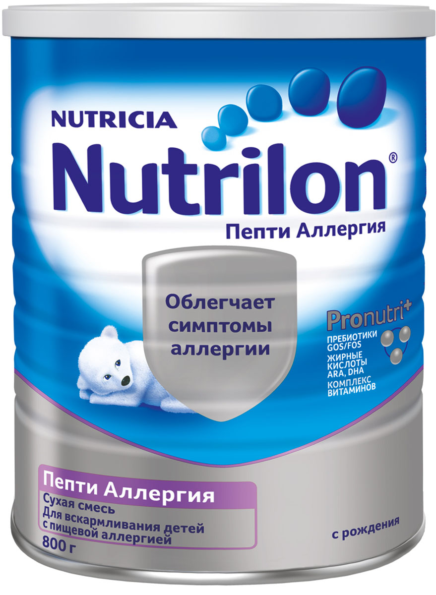 Смесь Nutrilon Пепти Аллергия, 800 г nutrilon пепти аллергия спец смесь pronutriplus с рождения 400 г