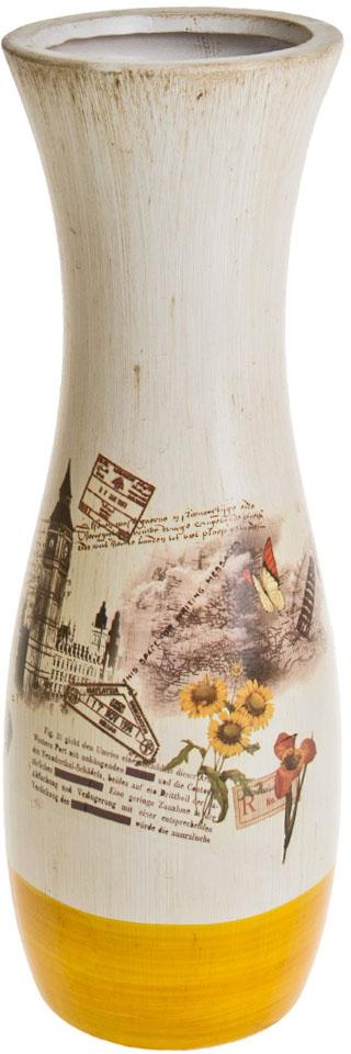Ваза декоративная ArtHouse Биг Бен, цвет: белый, мультиколор, высота 14 см