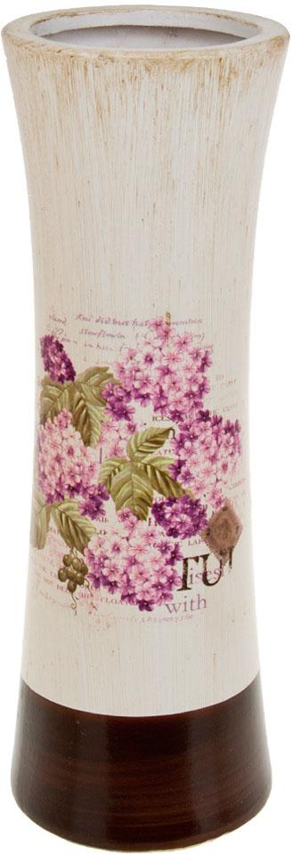 Ваза декоративная ArtHouse Гортензия, цвет: белый, мультиколор, высота 40 см