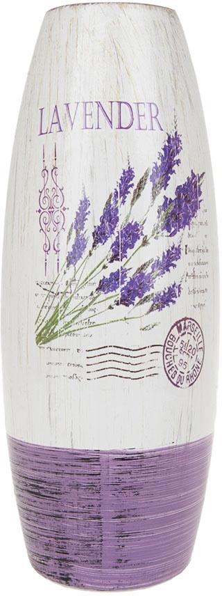 Ваза для цветов ArtHouse Лаванда, цвет: белый, сиреневый, высота 30 см