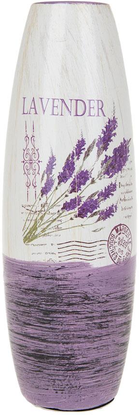 Ваза для цветов ArtHouse Лаванда, цвет: белый, сиреневый, высота 25 см вазы pavone ваза розы
