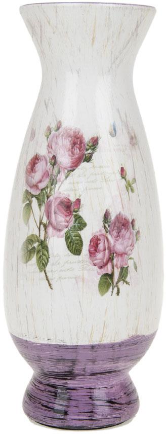 Ваза для цветов ArtHouse Кустовая роза, цвет: белый, сиреневый, высота 24,5 см вазы pavone ваза розы