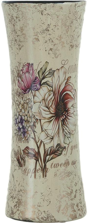 Ваза декоративная ENS Group Цветочный каприз, высота 24,5 см