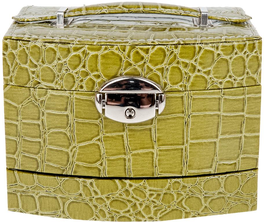 Шкатулка для ювелирных украшений ENS Group Стиль, цвет: зеленый, 15,5 х 12,5 х 11,5 см