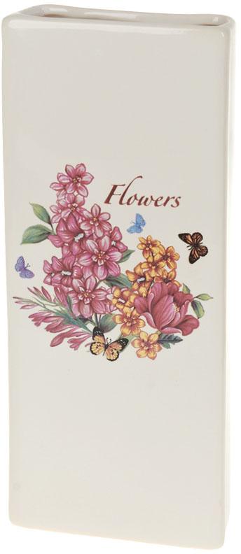 Ваза декоративная Polystar Flowers-Loreto, подвесная, цвет: белый, высота 24,5 см