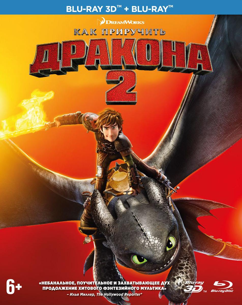 Как приручить дракона 2 3D и 2D (2 Blu-ray) как приручить дракона 2 3d и 2d 2 blu ray